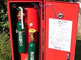 粉末消火設備